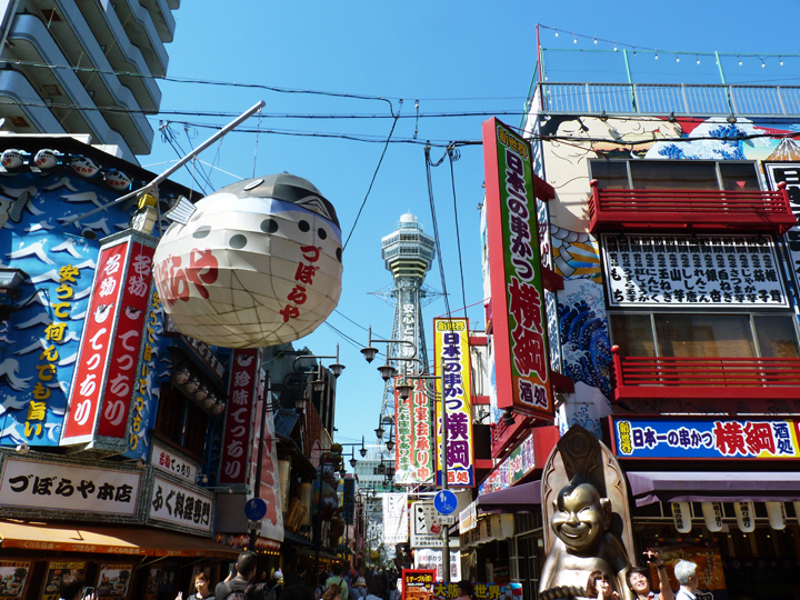 shinsekai, Osaka, Japon